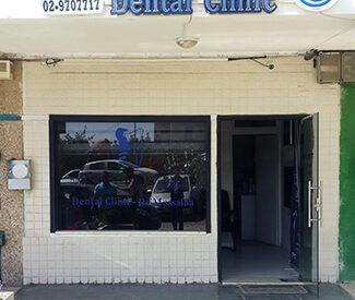 عيادة د. مصالحة للأسنان