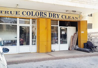 True Colors Dry Clean مغسلة