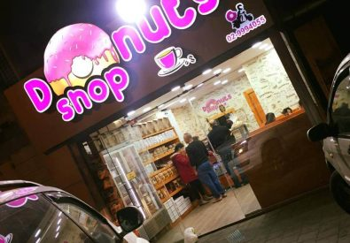 Donuts shop Beit Hanina