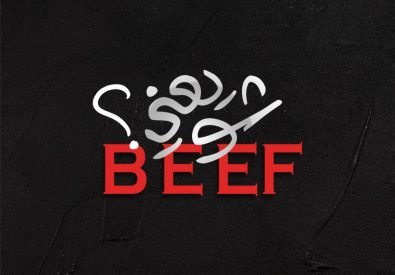 BEEF مطعم