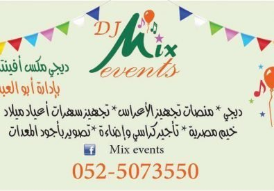 Mix Events