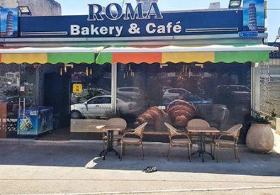 Roma Bakery & Cafe مخبز وكافيه روما