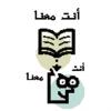 أكاديمية القدس – إنتا معنا