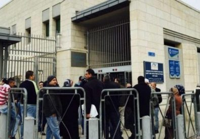 وزارة الداخلية سلطة السكان والهجرة
