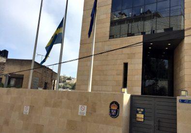 القنصلية السويدية في القدس