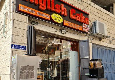 The English Cake
