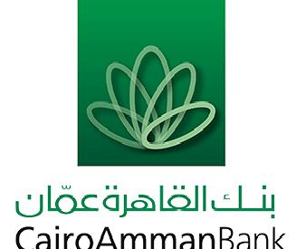 بنك القاهرة عمان – فرع ضاحية البريد...