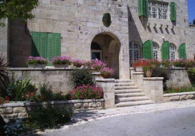 القنصلية البلجيكية في القدس