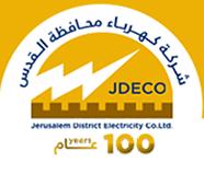 شركة كهرباء القدس – شارع صلاح الدين...