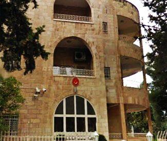 القنصلية التركية في القدس