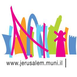 بلدية القدس