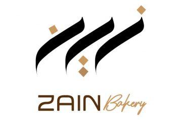 Zain – زين للمعجنات والحلويات
